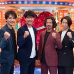 V6の愛なんだ(2018/9/24)ベネチアに森田剛が!