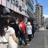 京都で軽くラーメンを…