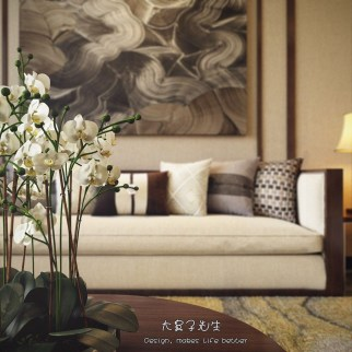 Modern Chinese Sofa Designs Ideas 28