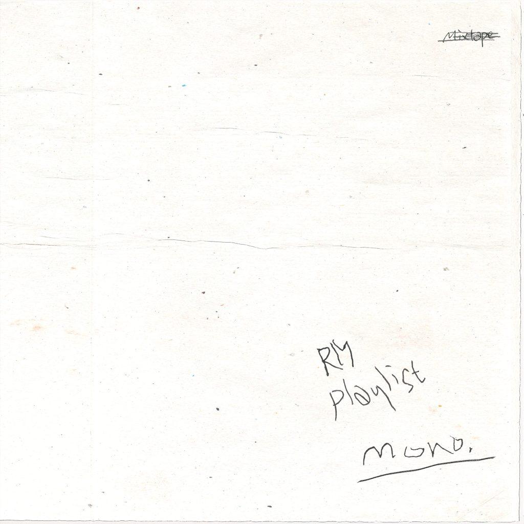 Album Review: RM's mono  – Coog Radio – University of