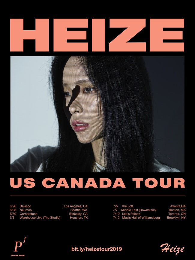 Heize Touring in Houston