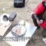 樽型トリオの忘年会キャンプ!蒸し料理で健康的な新年を迎えようw
