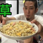 [男の料理]バジル炒飯