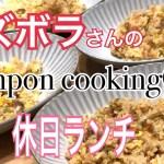 【料理】簡単‼️美味しい❣️炒飯