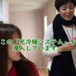 3姉妹ラジオのんべんだらり053お弁当動画2019/05/01