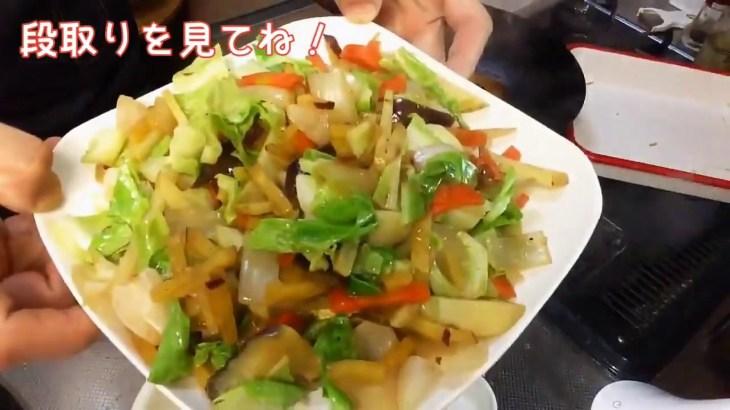 【夜ごはんの支度】ただただ料理をする動画!【3品の簡単レシピ】