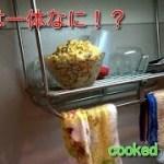 【簡単料理】イタリア風チャーハンを全力で作る!【yuzuクッキング】