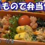 【お弁当】チキンのトマトチーズ チャプチェ ほうれん草のお浸し 卵焼き ウインナー【Obento】