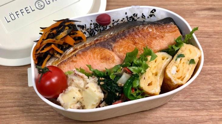 【お弁当作り】時短で簡単♪フライパンは使いません!