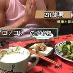 【一人暮らし男子の料理動画】ブロッコリーと豚肉の炒め物