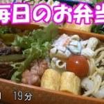 【お弁当】ピーマンの肉詰め 和風パスタ マカロニサラダ 卵焼き ウインナー【Obento】