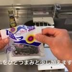 【絶品!】料理人がオススメする超絶簡単おつまみきゅうりの作り方!