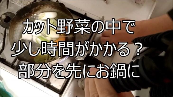 【料理動画】簡単一人暮らし独身男朝ご飯魚の栄養豆乳揚げだし