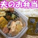 【お弁当】棒餃子 海老マヨ ブロッコリーのおかか和え ちくわのチーズ焼き 卵焼き ウインナー【Obento】