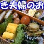 【お弁当】ヒレカツ ホタテのバター醤油炒め ほうれんそうの胡麻和え  卵焼き ウインナー【Obento】