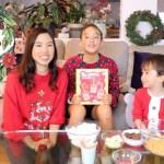 ビログマス2019 #5 | 子供達とクリスマスのお菓子作り | ライスクリスピー&マシュマロの作り方 | Rennes riz soufflé chamallows