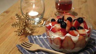簡単クリスマスケーキ/いちごのショートケーキ/一人暮らしOL/料理【vlog】
