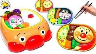 アンパンマン号のお弁当おもちゃでメルちゃんとお料理トントン❤︎キッチンでバイキンマンもお子様ランチをリアルおままごとショー★たまごMammy