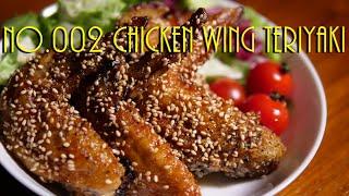 一人暮らし料理男子が手羽先の照り焼きを作るよ。No.002 Chicken wing teriyaki