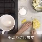 簡単!自家製レモンピール★お菓子作りに便利!