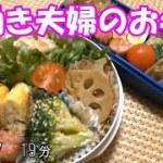 【お弁当】豚肉炒め れんこんのきんぴら ブロッコリーのマヨ和え 卵焼き ウインナー