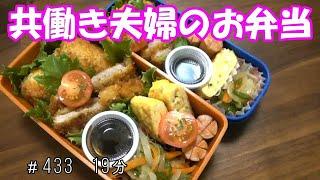 【お弁当】クリームコロッケ ヒレカツ 野菜炒め 卵焼き ウインナー