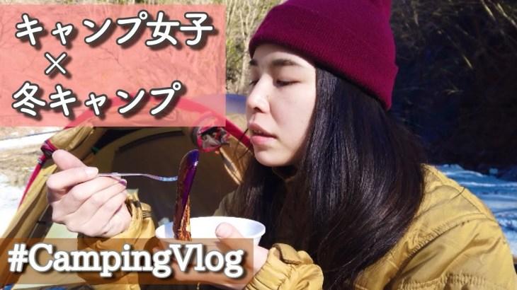 【キャンプ女子】スキレットで焼けば何でも美味いキャンプ飯になる説!