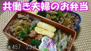 【お弁当】豚肉炒め ちくわの磯部揚げ 卵焼き ウインナー
