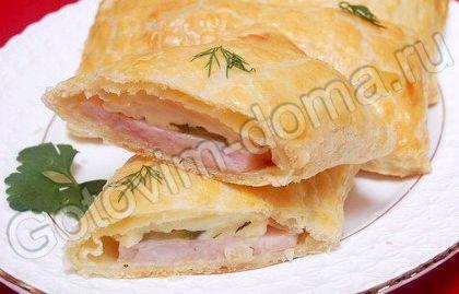 Слойка с сыром и ветчиной из слоеного теста рецепт с фото