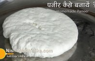 Homemade Paneer – Cooking Videos.