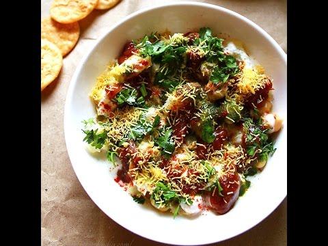 Papdi chaat recipe – How to make dahi papdi chaat recipe
