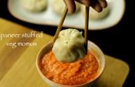 veg momos recipe | vegetarian steamed momos recipe | chinese veg momos