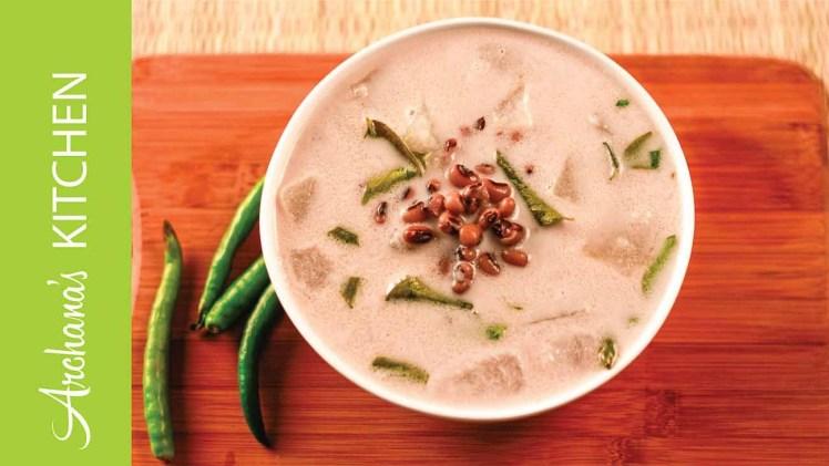 Kerela Olan Recipe – Coconut Milk Vegetable Stew – by Archana's Kitchen