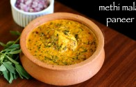 Methi malai paneer recipe – Methi paneer recipe – How to make paneer methi malai recipe