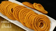 Instant chakli recipe – Chakkuli recipe – Instant murukku recipe