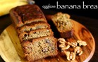 Banana bread recipe – Eggless banana bread recipe – Vegan banana bread recipe