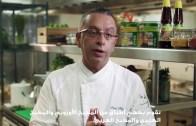 Knorr Chicken Seasoning: The Taste of Real Chicken