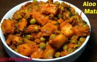 aloo matar – how to make aloo matar curry – potato peas curry