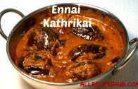Ennai kathirikai kulambu – Brinjal Gravy – Egg Plant Curry