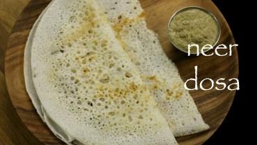 neer dosa recipe – neer dose recipe – udupi mangalore style