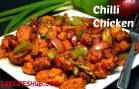Chilli chicken dry – Easy chilli chicken | how to make chilli chicken