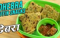 Dhebra Recipe – मेथी ना ढ़ेबरा | Tiffin Recipes | Methi Dhebra Recipe In Hindi | Ruchi Bharani