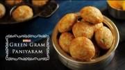 Green Gram Paniyaram – Healthy Snack Recipe – Simple Snack