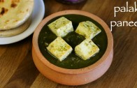 palak paneer recipe – restaurant style palak paneer recipe – cottage cheese in spinach gravy