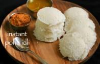 poha idli recipe – instant idli recipe – instant poha idli recipe – no fermentation