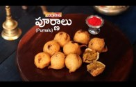 Purnalu – in Telugu – Purnam Burelu – Telugu Recipes