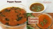 Rasam recipes – Pepper rasam – Tomato rasam – Garlic rasam – Compilation