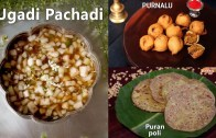 Ugadi Special Recipes – Ventuno Home Cooking