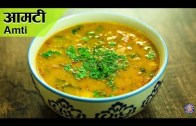 Amti Recipe – Maharashtrian Amti Recipe – Maharashtrian Recipes – Peeli Dal Recipe | Varun Inamdar