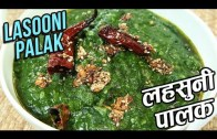 Lasooni Palak Recipe In Hindi – How To Make Dhaba Style Lasooni Palak – Varun Inamdar